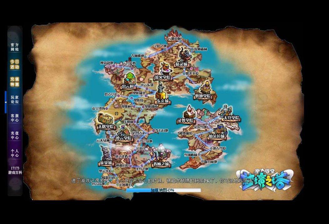 Klicke auf die Grafik für eine größere AnsichtName:mc_map.jpgHits:343Größe:147,1 KBID:2329