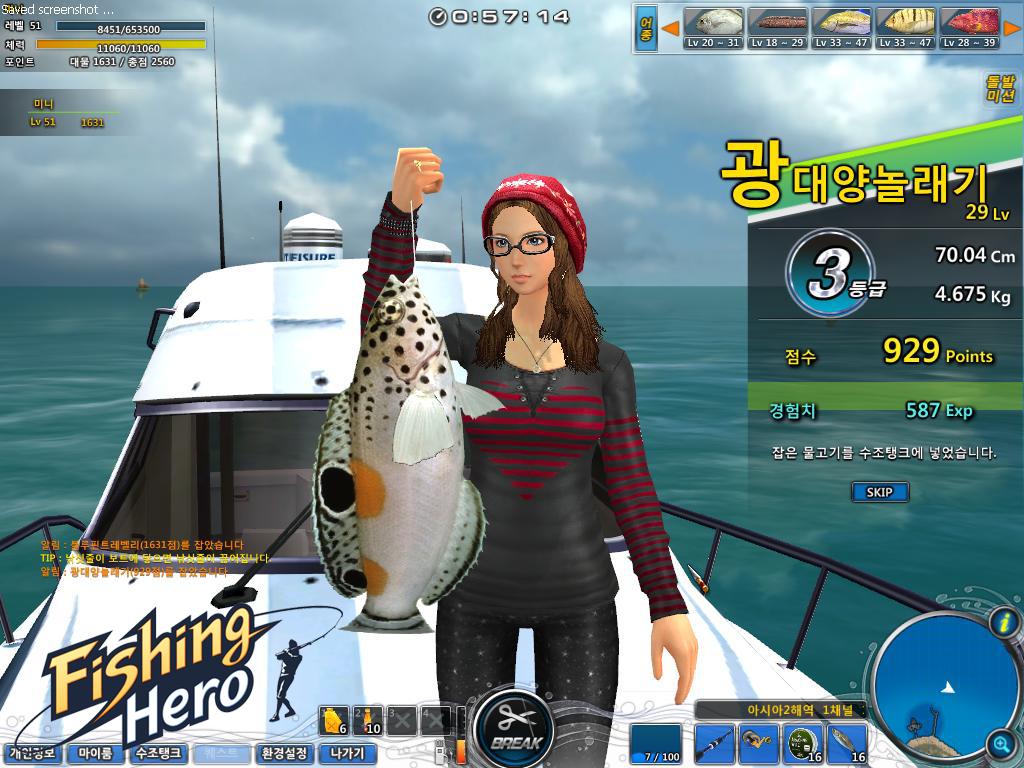 Klicke auf die Grafik für eine größere AnsichtName:FishingHero_Screenshot_spotsfish.pngHits:481Größe:846,9 KBID:3893