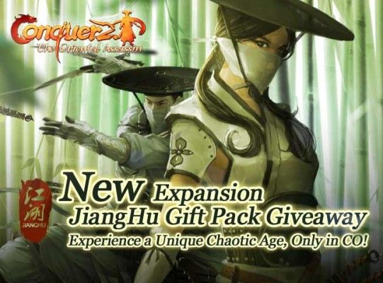 Conquer Onlune -JiangHu Gift Pack Giveaway