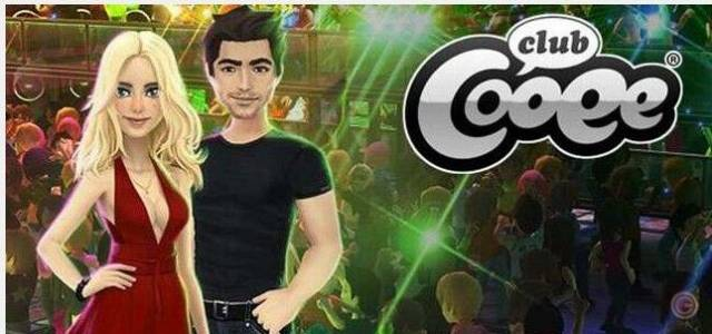 Club Cooee - logo640