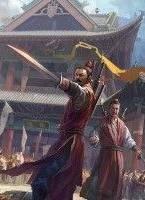 Swordsman - Review - Thumpnail